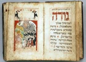 Mohel book