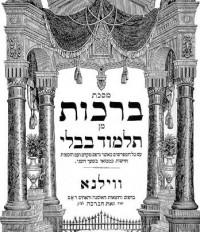 Talmud Babylonian