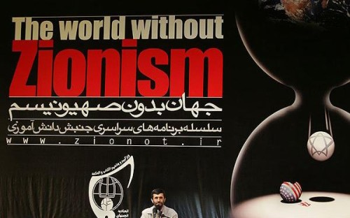 Iran and the world without Zionism