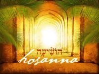 Palm Sunday, Yeshua Messiah Revealed