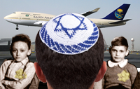 Saudi Airlines No Jews