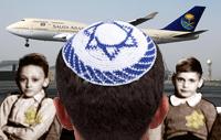 Saudi Airlines No Jews