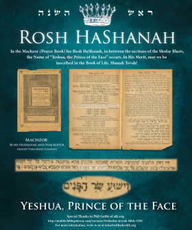 Yeshua Revealed as Sar Hapanim in Rosh Hashanah prayer