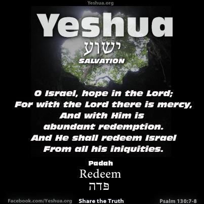 yeshua org/wp-content/uploads/2014/09/Yeshua_Psalm