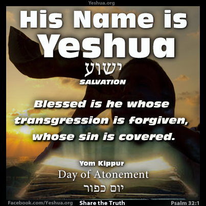 Share Archives - Page 14 of 17 - YeshuaYeshua :: Page 14