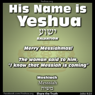 Merry Messiahmas, Yeshua, Moshiach, Mashiach