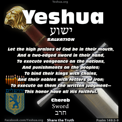 Psalm 194, Sword of Justice - YeshuaYeshua