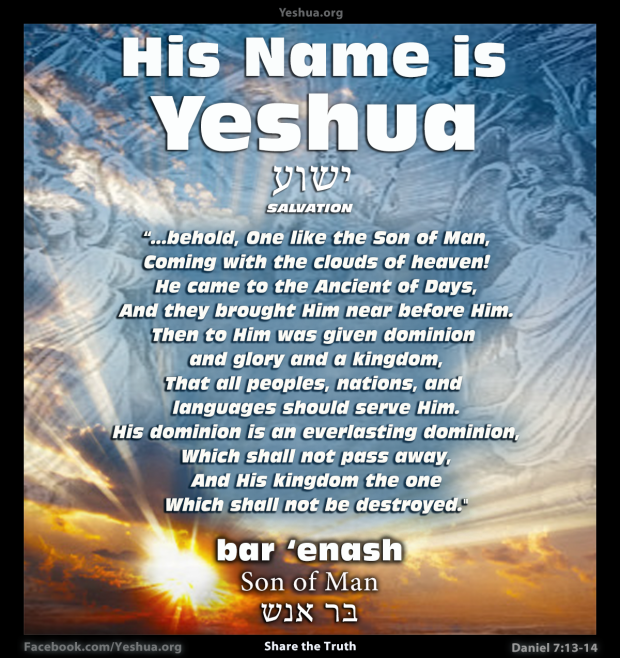 Yeshua : Daniel 7, Son of Man