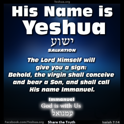 god is with us yeshuayeshua