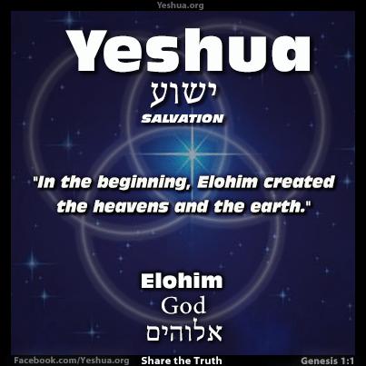 Yeshua is Elohim