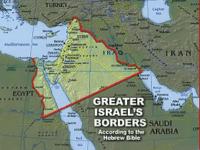 Greater Israel vs so-called Palestine