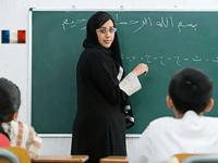 Learn Arabic in France