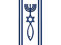 UMJC messianic jewish congregations
