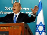 Benjamin Netanyahu re: Paris Conference 2017