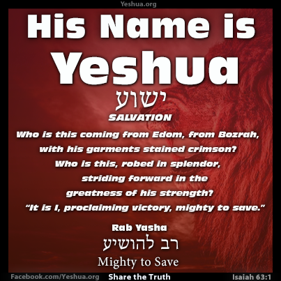Yeshua is Mighty to Save