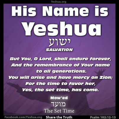 Yeshua's Moedim or Appointed Times