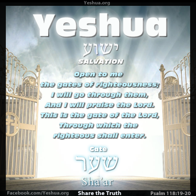 Psalm 118:19-20 Gates of Heaven : Sha'ar