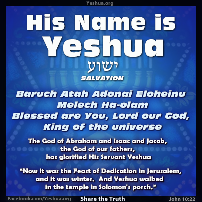 Yeshua and Hanukkah