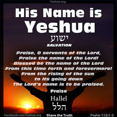 Psalm 113:1-3 Hallel