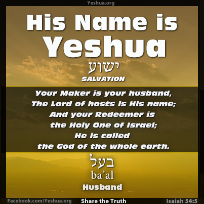 Yeshua : Isaiah 54:5, maker, husband, ba'al