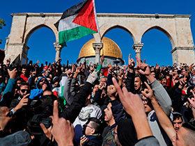 Jerusalem : Capital of Israel