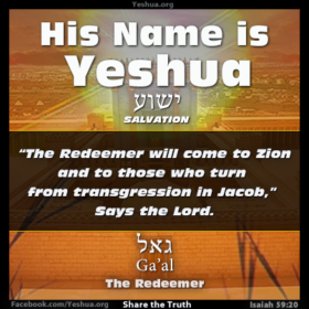 Isaiah 59-20 : His Name is Yeshua