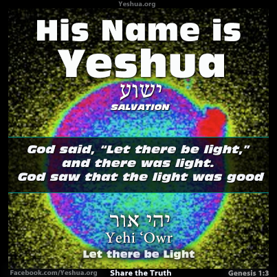 """Yeshua said, """"Let there be Light"""" or """"Yehi 'Or"""""""