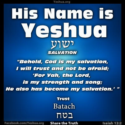 Isaiah 12:2 - Trust in Yeshua and do not be Afraid