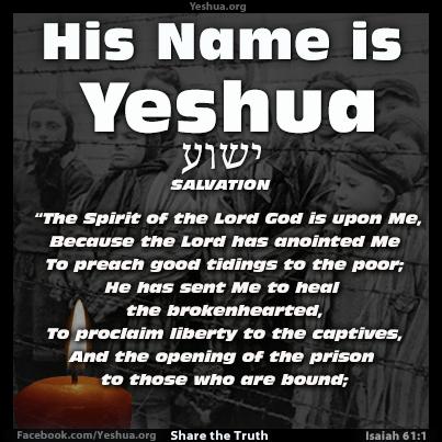 Yeshua : Isaiah 61:1